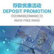 918Kiss(SCR888) Give Slot Game Welcome Bonus Deposit RM 30 Free RM 50