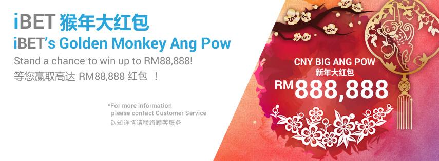 SCR888 Win RM88,888 Cash Reward! iBET Big Ang Pow Bonanza!