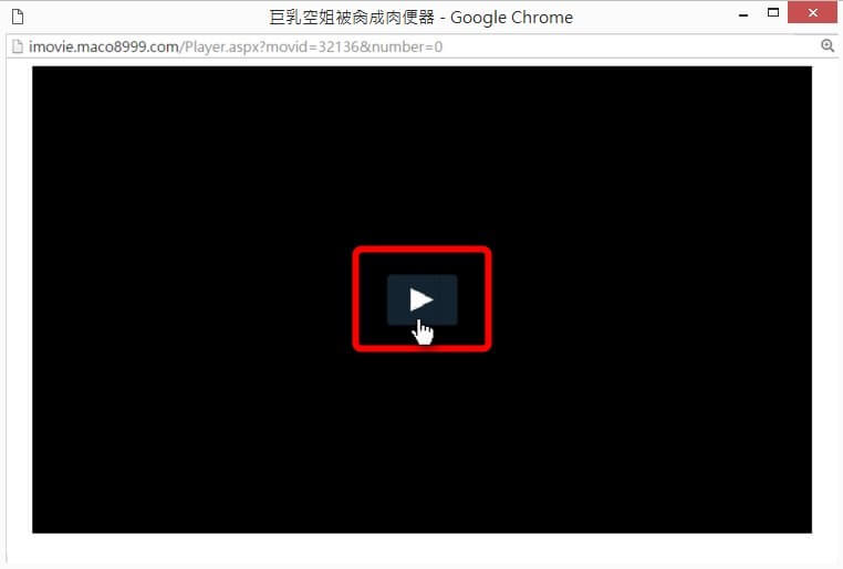 /Watching-Online-HD-AV-on-iBET-Malaysia-Online-Casino6