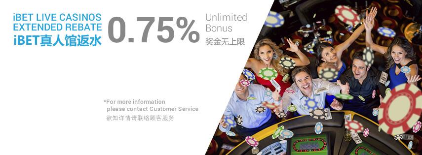scr888 iBET Live Casinos Extended Rebate 0.75% Unlimited Bonus
