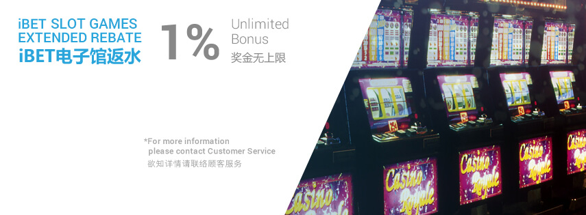 scr888 iBET Slot Games Extended Rebate 1% Unlimited Bonus