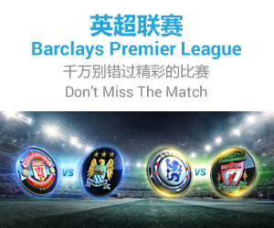 scr888 Never Miss 15/16 Barclays Premier League the Sunday Match