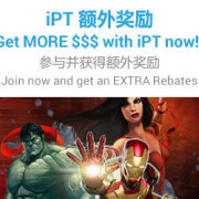 SCR888 Login iBET Slots iPT Extra Rewards Promotion1