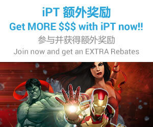 918Kiss(SCR888) Login iBET Slots iPT Extra Rewards Promotion1