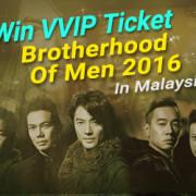 918Kiss(SCR888) Brotherhood Of Men Concert iBET Promotion!2
