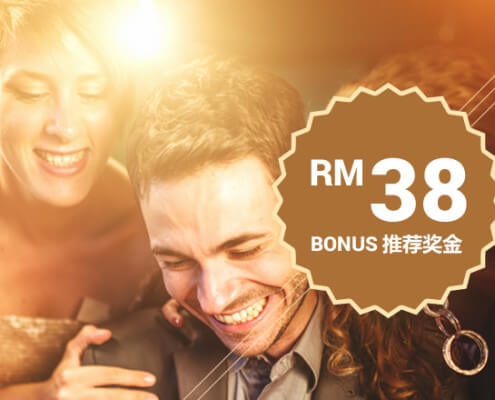 918Kiss(SCR888) Login Casino Refer a friend Get Free RM38!2