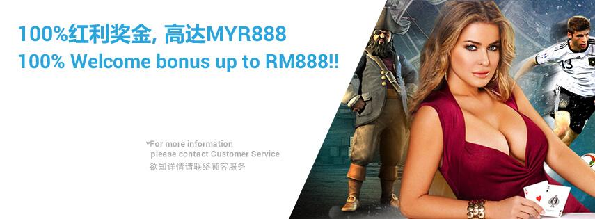 SCR888 New Member 100 Welcome Bonus Up to MYR888!1