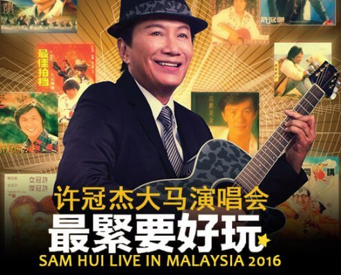 918Kiss(SCR888) Casino recommend iBET Sam Hui Live In Malaysia 2016
