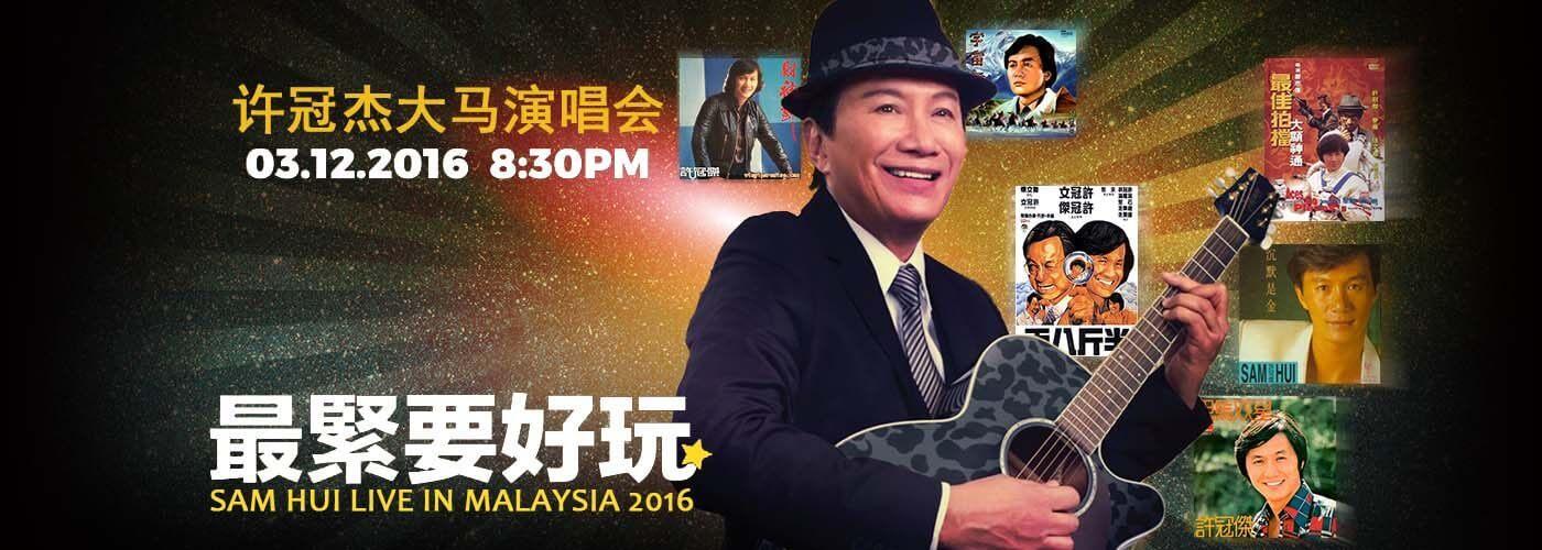 918Kiss(SCR888) Casino recommend iBET Sam Hui Live In Malaysia 2016