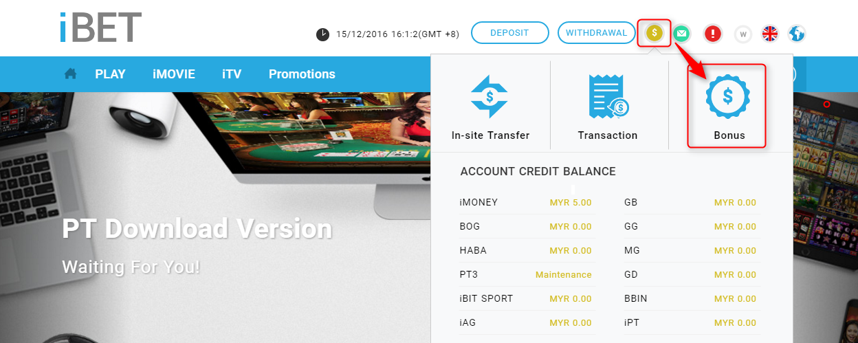 You can click the icon in homepage means ''Bonus'' to check your RM5 bonus in your iMoney!