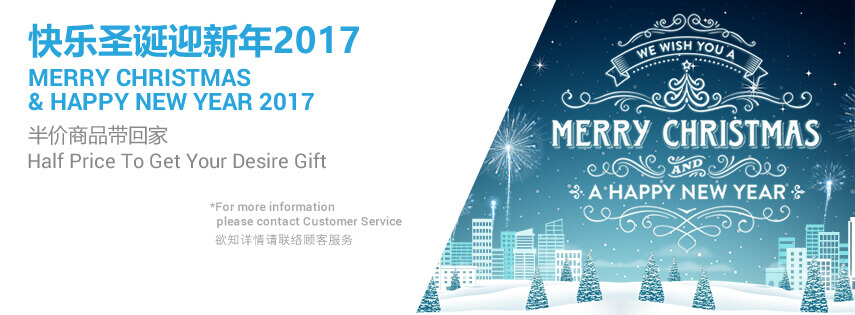 918Kiss(SCR888) Management iBET Christmas & Happy New Year 2017 Lucky Draw Promotion
