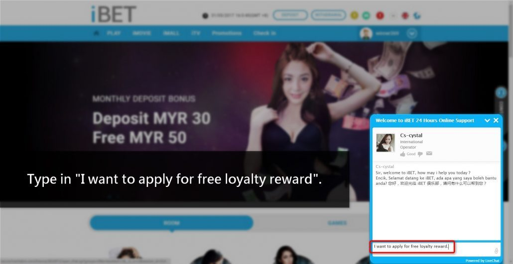 How to get 918Kiss(SCR888) Loyalty Reward Free Credit RM10