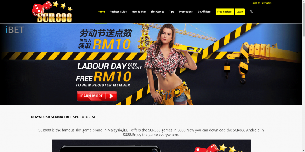SCR888 Teach You How To Get Labour Day Free RM10